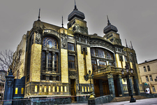 State Academic Opera And Ballet Theatre