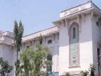 Biblioteca del Estado