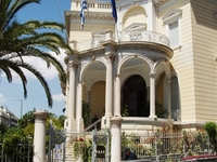 Goulandris Museum of Cycladic Art