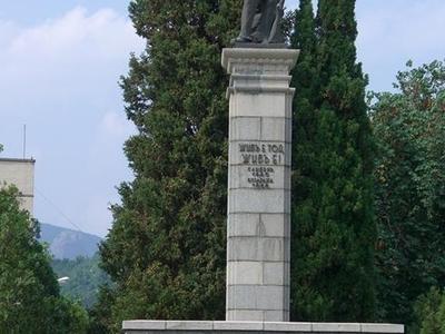 Statue Of Hadzhi Dimitar