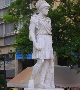 Statue Of Pericles