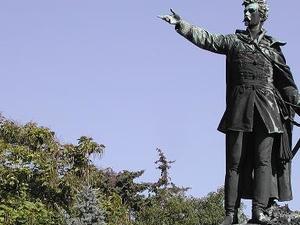 Estatua de Sándor Petőfi