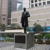 Statue Of The HSBC Banker Sir Thomas Jackson
