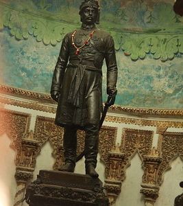 Statute Of The Maharaja Of Balrampur, Shri Dijvijay Singh
