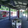 Stellingen Station Platform