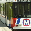 St Louis Metrolink Train