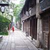 Street In Wuzhen