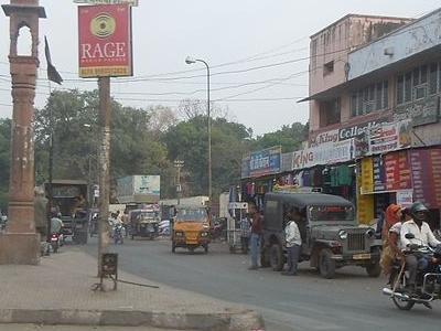 Street Of Kota - Rajasthan