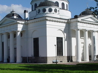 Sophia Cathedral
