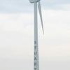 Stuart Iowa Wind Turbine