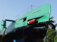 Submarine Monument