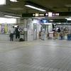 Entrance Of Subway Nippombashi Station