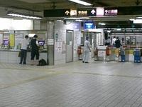 Nippombashi Station