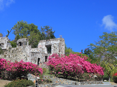 Sugar Mill - Saint John - US Virgin Islands