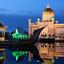 Brunéi