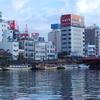 Sumida River In Asakusa