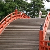 The Taiko Bashi At Sumiyoshi Taisha