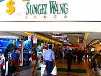 Sungei Wang Plaza