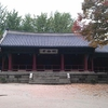Sungkyunkwan Lecture Hall