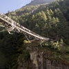 Suspension Bridge - Namche Bazar