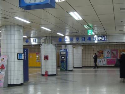 Suyu Station 5