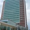 Suzuka City Hall