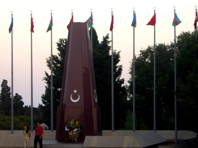 Memorial To The Turkish Soldiers