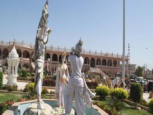 Templo de Swaminarayan