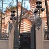 Main Gate Of Synagogue