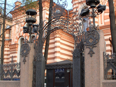 Main Gate Of Synagogue