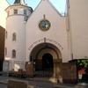 Oslo Synagogue