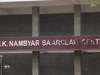 SAARClaw Centre
