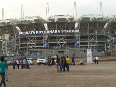 Stadium From Outside