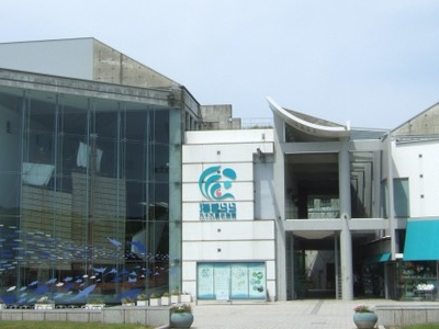 Saikai Pearl Sea Resort
