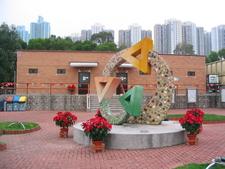 Sai Tso Wan Park Statue