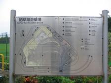 Sai Tso Wan Park