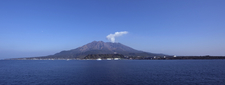 View Of Sakurajima