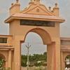 Saldi Village Entrance