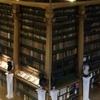 Bibliotheque Mazarine Reading Room