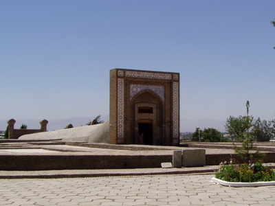 View Of The Observatory
