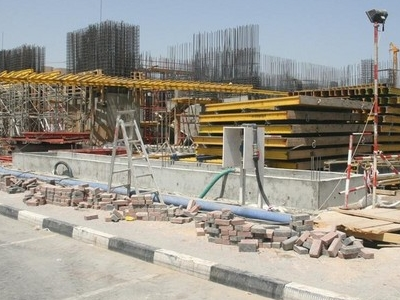 Sama Tower Under Construction On 4 May 2007