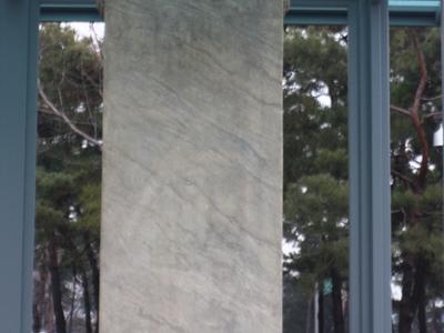 Samjeondo Monument