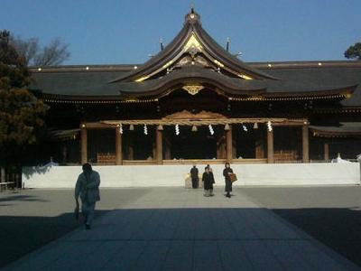 Samukawa  Shrine