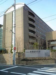 Sanno Institute Of Management