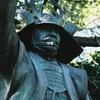 Sanada Yukimura At Sanko Shrine
