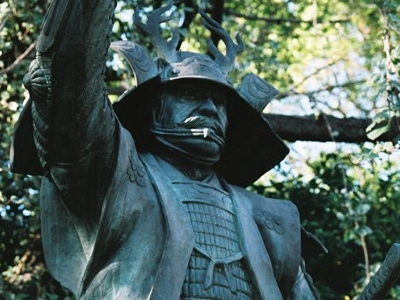 Sanada Yukimura At Sanko Shrine