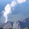 Santa María Volcano