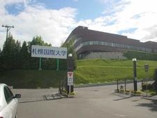 Sapporo International University