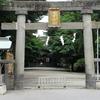 Saruga Shrine