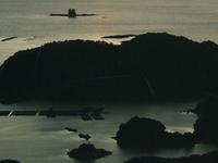 Kuju-ku Islas